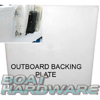 Outboard Backing 8mm Plate 100133