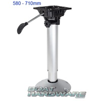Waverider Gas Adjustable Pedestal 580mm-710mm (MA774-3)